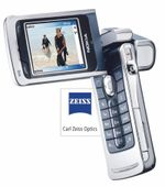 Mobile cvideo camera