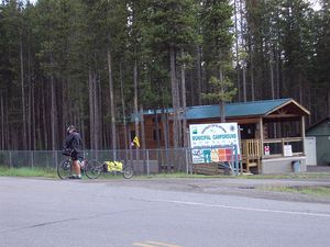 Lions Club Campsite