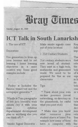 South lan newspaper