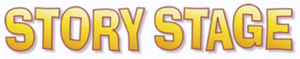 Story stage logo