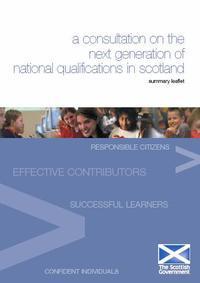 National_qualifications_consultat_2
